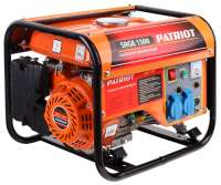 Бензиновый генератор Patriot SRGE 1500 (474102025)